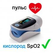 Пульсоксиметр на палец Oxy Pulse SpO2 точный лучший для измерения пульса  кислорода в крови  AB80-Blue