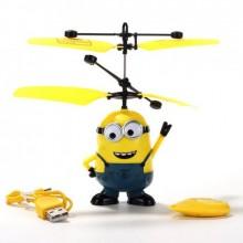 Летающая игрушка Airset Миньон Р388 Yellow