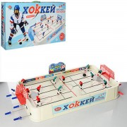 Хоккей детский Play Smart «Eвpo-лигa» PS0001