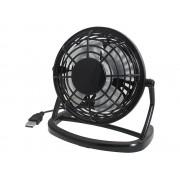 Мини вентилятор USB Usay UF-048 Mini Fan Черный